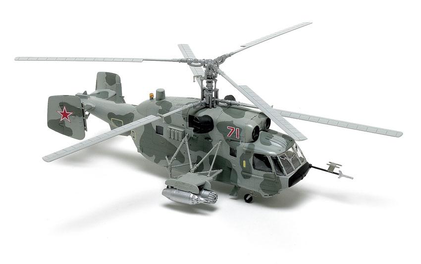 HOBBY BOSS 87227 1//72 Kamov Ka-29 Helix-B
