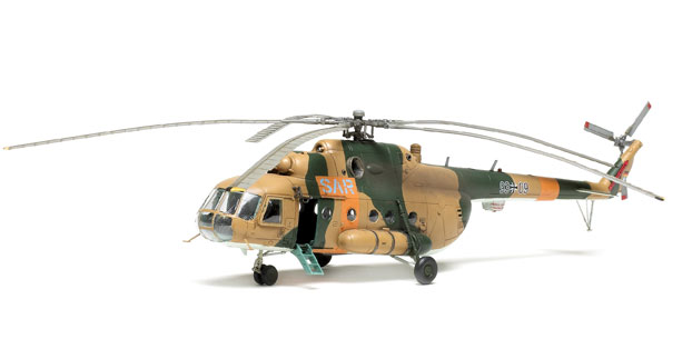 Neu Hobbyboss 87221-1:72 Mil Mi-8T Hip-c