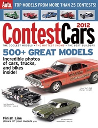 contest_cars_2012
