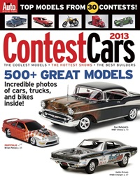 contest_cars_2013