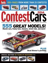 contest_cars_555