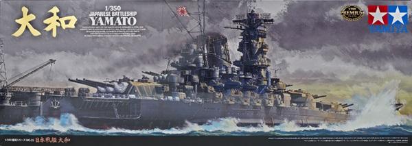 Tamiya 1/350 scale IJN Yamato | Finescale Modeler Magazine