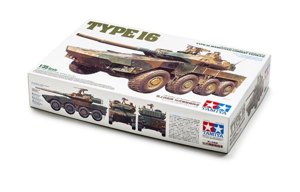 FSMWB1218_Tamiya_Type16_box