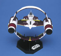 Fine Molds 1/72 scale Star Wars Jedi Starfighter
